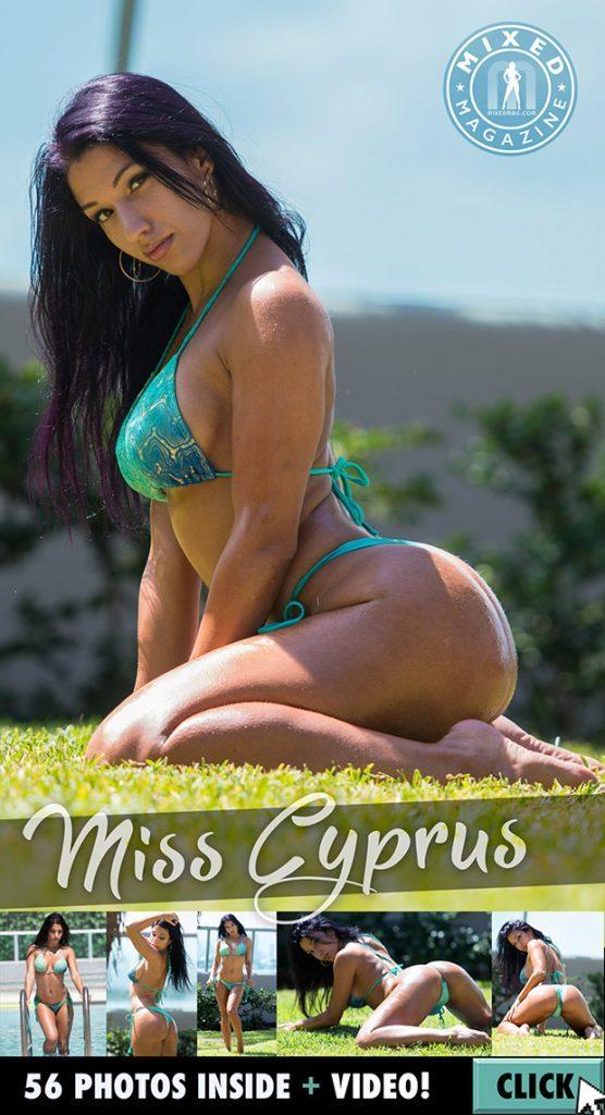 miss cyprus dildo